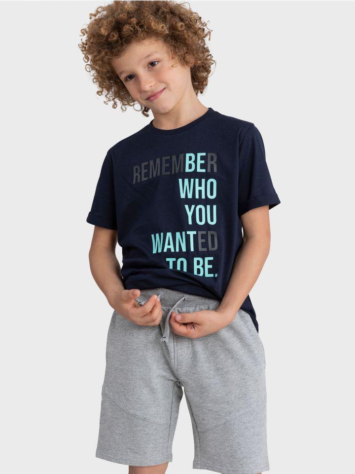 חולצה קצרה WANT IT