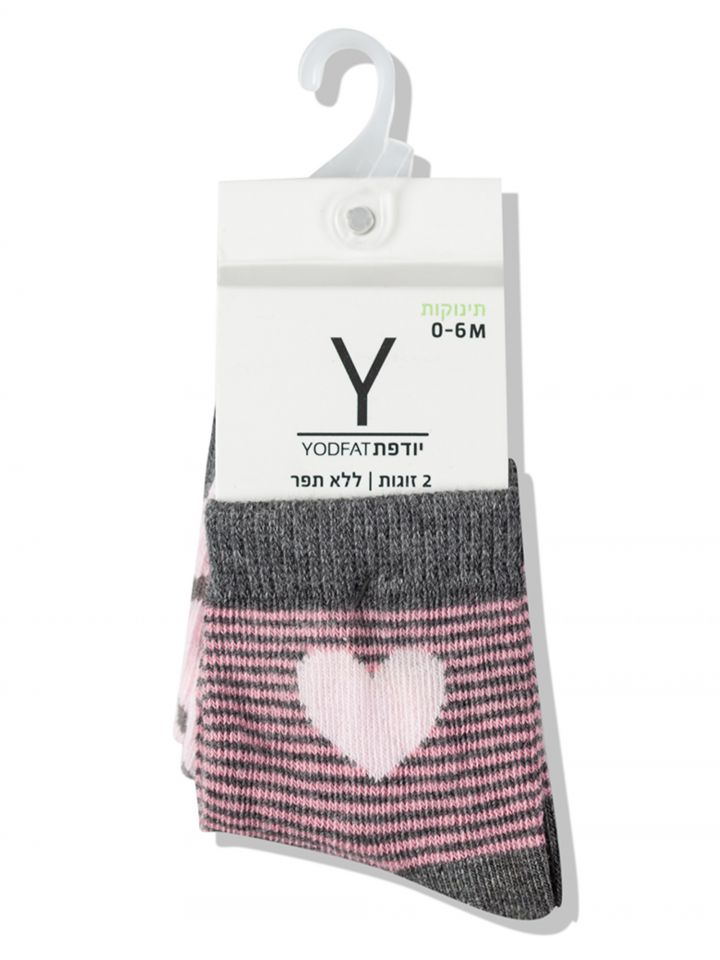 מארז 2 זוגות גרביים לתינוק HART