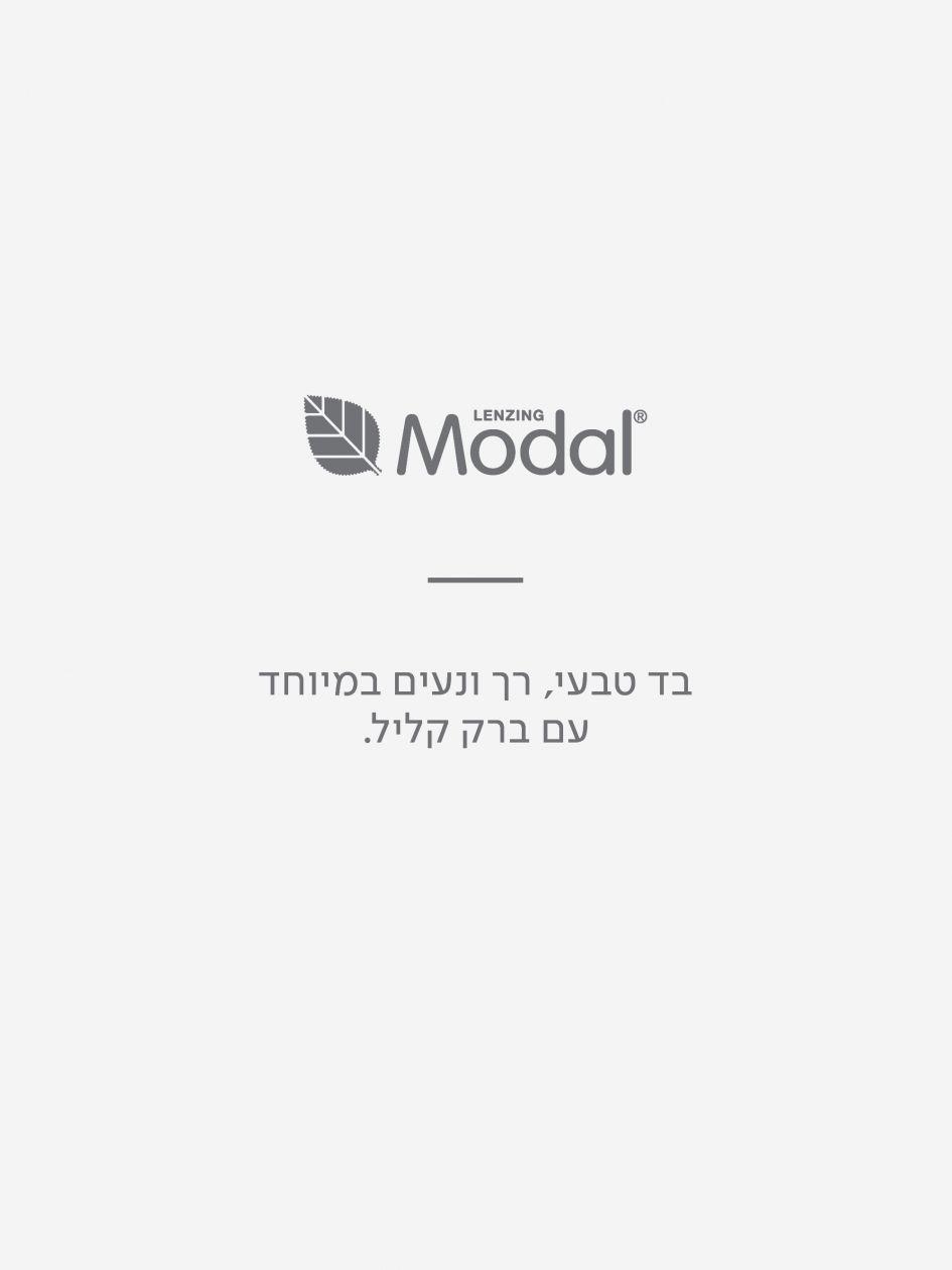מארז 2 תחתוני בוקסר צמודים מבד מודל MODAL
